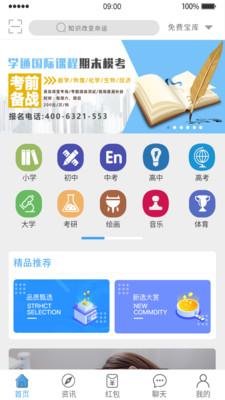 麻花腾最新免费版下载v1.0.1截图0