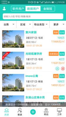 六六直租官方特价版下载v5.3.8截图1
