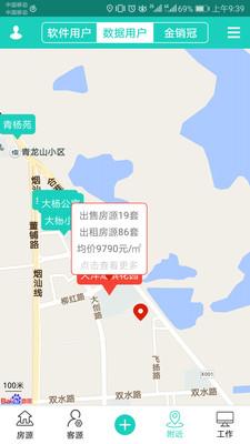 六六直租官方特价版下载v5.3.8截图3