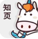 知页简历安卓版下载v2.6.3