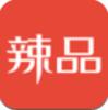 辣品安卓版下载v3.70