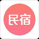 民宿客栈网安卓版下载v3.2.1