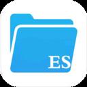 ES文件浏览官方版下载v1.0.18
