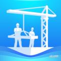 建融信帮官方版下载v1.3.1.2