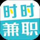 时时兼职官方最新版下载v1.1.4