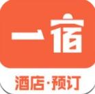 一宿酒店安卓版下载1.0.4