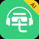 三毛游AI导览官方免费版下载v5.5.0