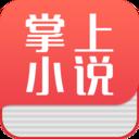 免广告小说阅读器免费版下载v6.1.2