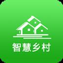 武汉智慧乡村官方客户端下载v1.0.4