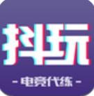 抖玩电竞安卓版下载v1.1.0