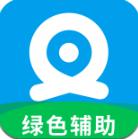 叉叉云游最新版下载v1.5.2