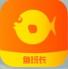 鱼班长贷款安卓版下载v1.0