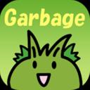 垃圾分类小能手官方免费版下载v1.2.1