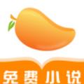 芒果免费小说安卓版下载v1.0