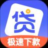 富尔玖贷安卓版下载v1.0
