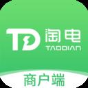 淘电官方正式版下载v1.0.0