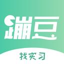 蹦豆实习官方正式版下载v3.0