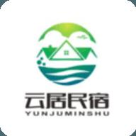 云居民宿安卓版下载v1.0.3