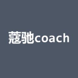 coach蔻驰app官方版下载v1.0