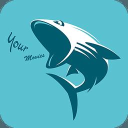 鲨鱼影视2019官方版下载v4.2.6
