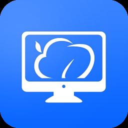 云电脑破解版无限制下载v5.0.1.47