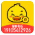 小鸭子最新版下载v1.0