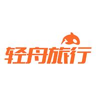 轻舟旅行官方特价版下载v1.0.0