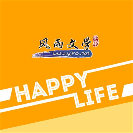风雨小说官方app下载v1.0.4