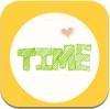时光锁屏最新免费版下载v2.3