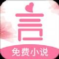 咻咻小说(热门小说)app下载v3.3.v3.3.1
