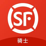 顺丰骑士官方注册版下载v3.0