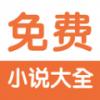 bb小说看网络小说软件下载v4.3