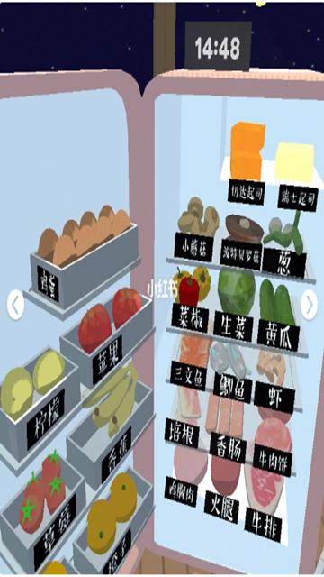 无烦恼厨房安卓中文版下载v1.0截图0