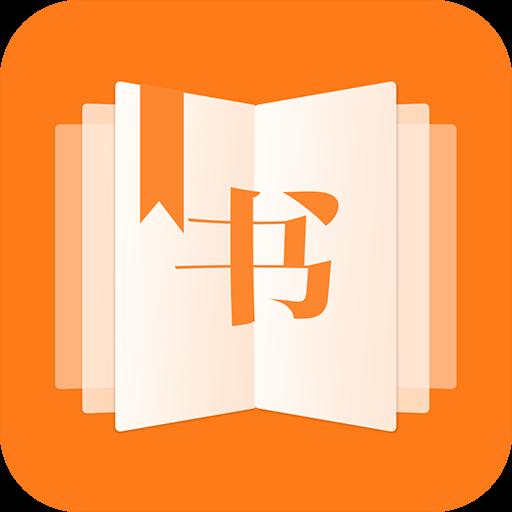米趣小说txt全集官方手机版下载v1.v1.1.3