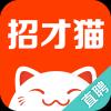 招才猫最新版下载v5.1.1