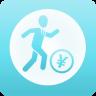 走路赚钱app官方最新版下载v1.0