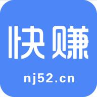 快赚app会员推荐码官方下载v1.1.0