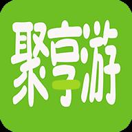 聚享游赚钱提现版官方下载v2.0