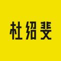 杜绍斐最新版下载v1.1.0