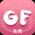 GF加速器安卓版v1.0.32