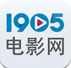 1905电影网最新版下载v6.1.3