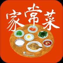 家常菜安卓版下载v5.2.1