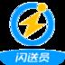 闪送员安卓版下载v7.7.62
