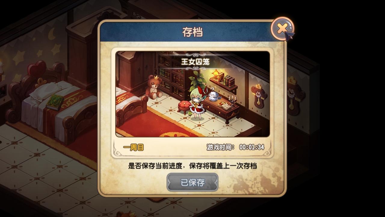 宝石研物语:血缘之证九游版下载1.0.1截图1
