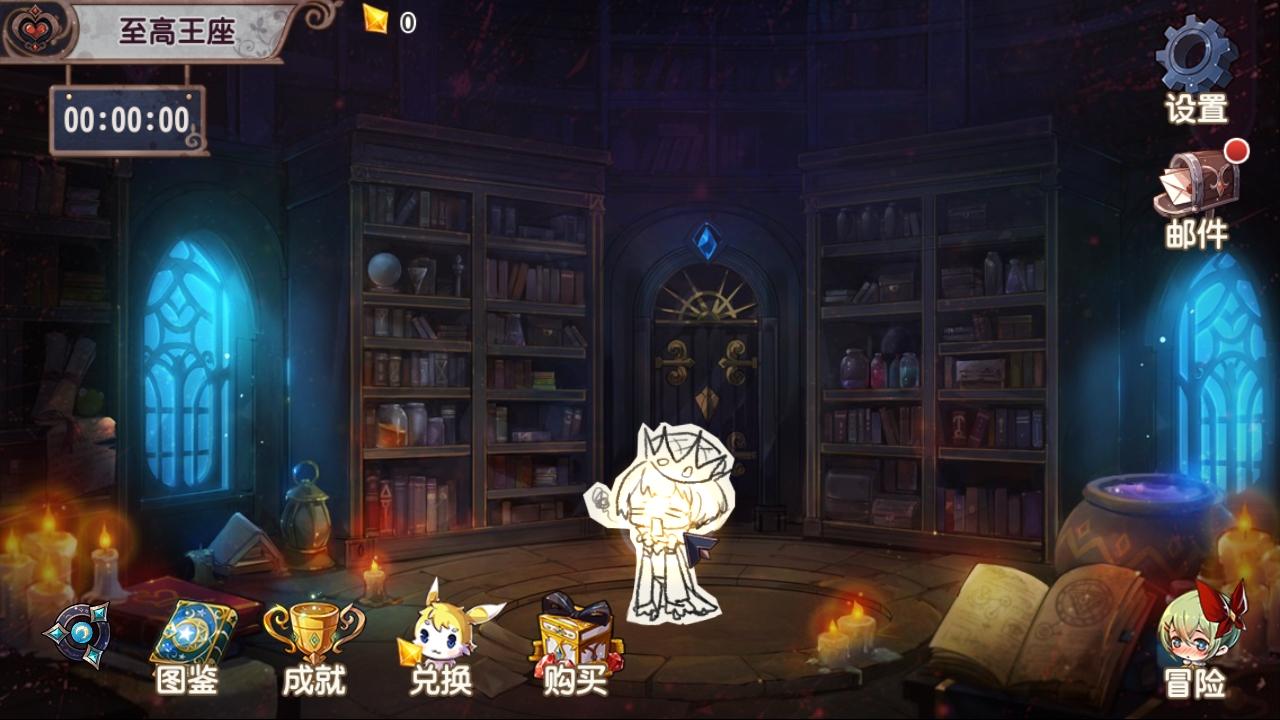 宝石研物语:血缘之证九游版下载1.0.1截图3