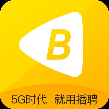 播聘(5g视频招聘)官方版下载v1.0.5