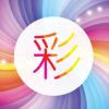 七彩电池官方版下载v2.1.5