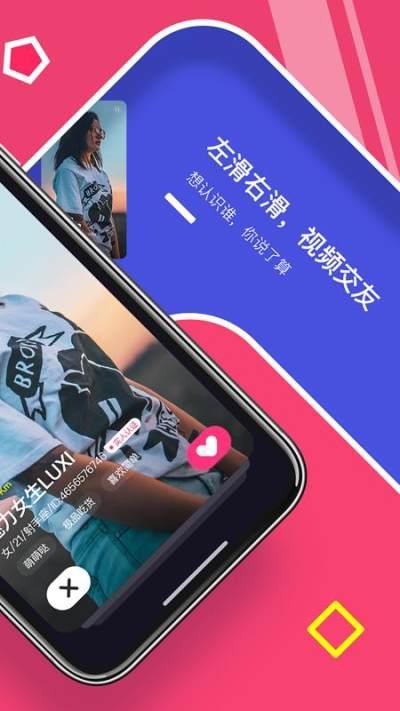 kelo克拉官方安卓版下载截图1