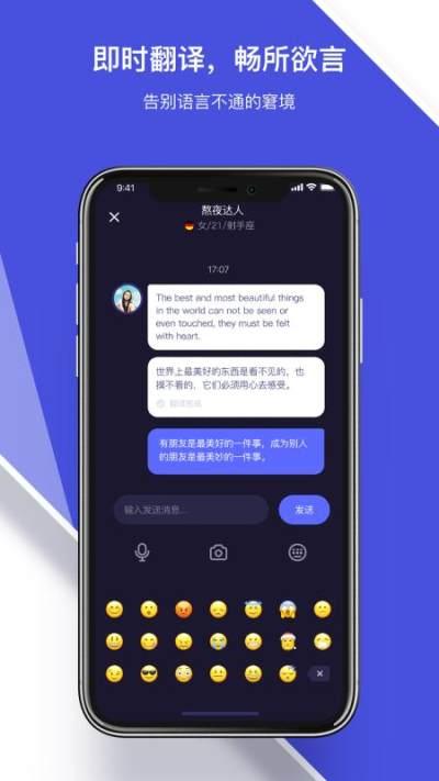 kelo克拉官方安卓版下载截图3