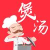 煲汤免费实用版下载v2.80